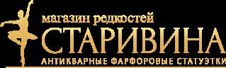 Магазин редкостей Старивина в Кирове
